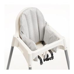 IKEA KLAMMIG BABY CHILD HIGH CHAIR INFLATABLE CUSHION/COVER