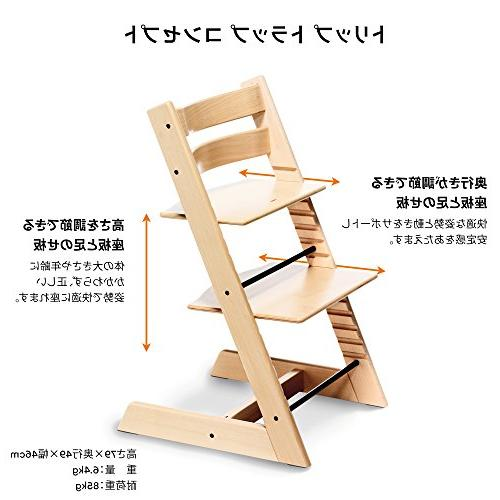 Stokke Tripp Highchair Wood Chair BRAND