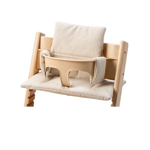 Stokke Stokke Cushion